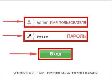 Подключение и настройка роутера TP-Link TL-WR840N