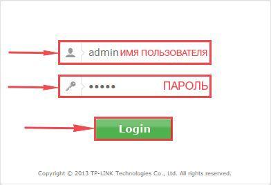 Подключение и настройка роутера TP-Link TL-WR740N