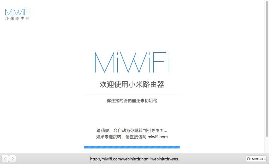 Подключение роутера Xiaomi