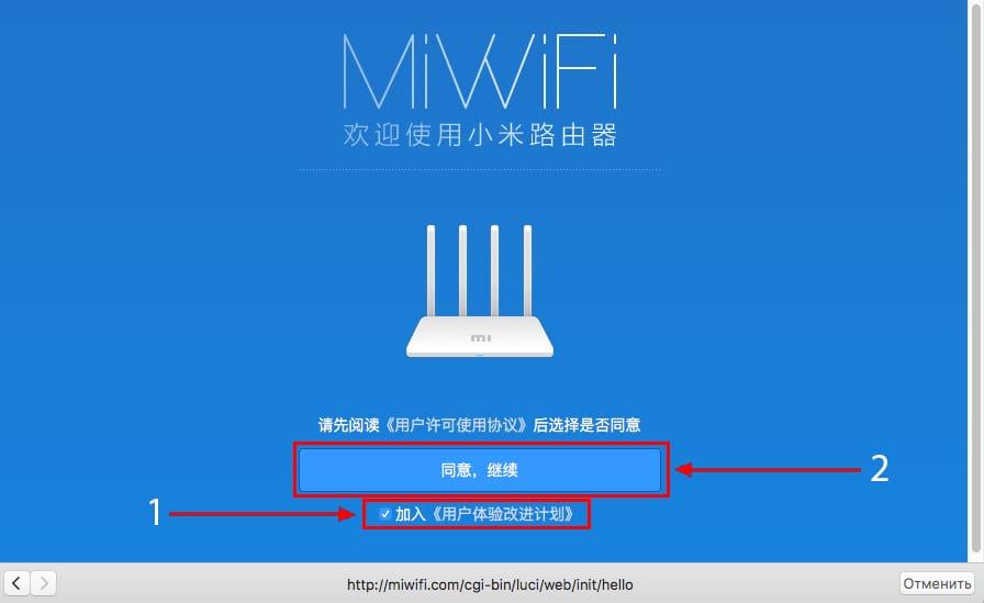 Роутер Xiaomi подключить