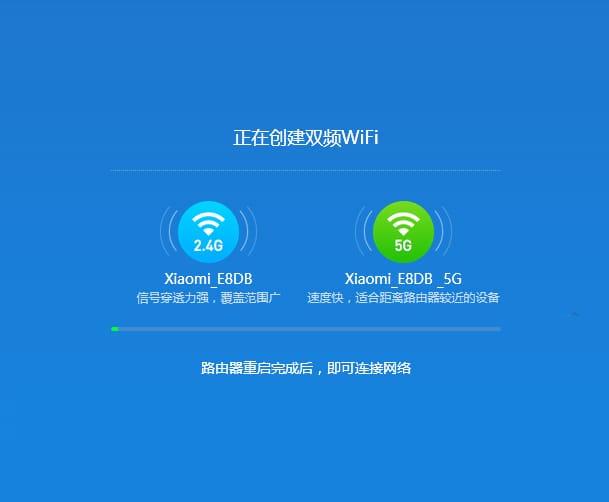 завершение настройки роутера Xiaomi