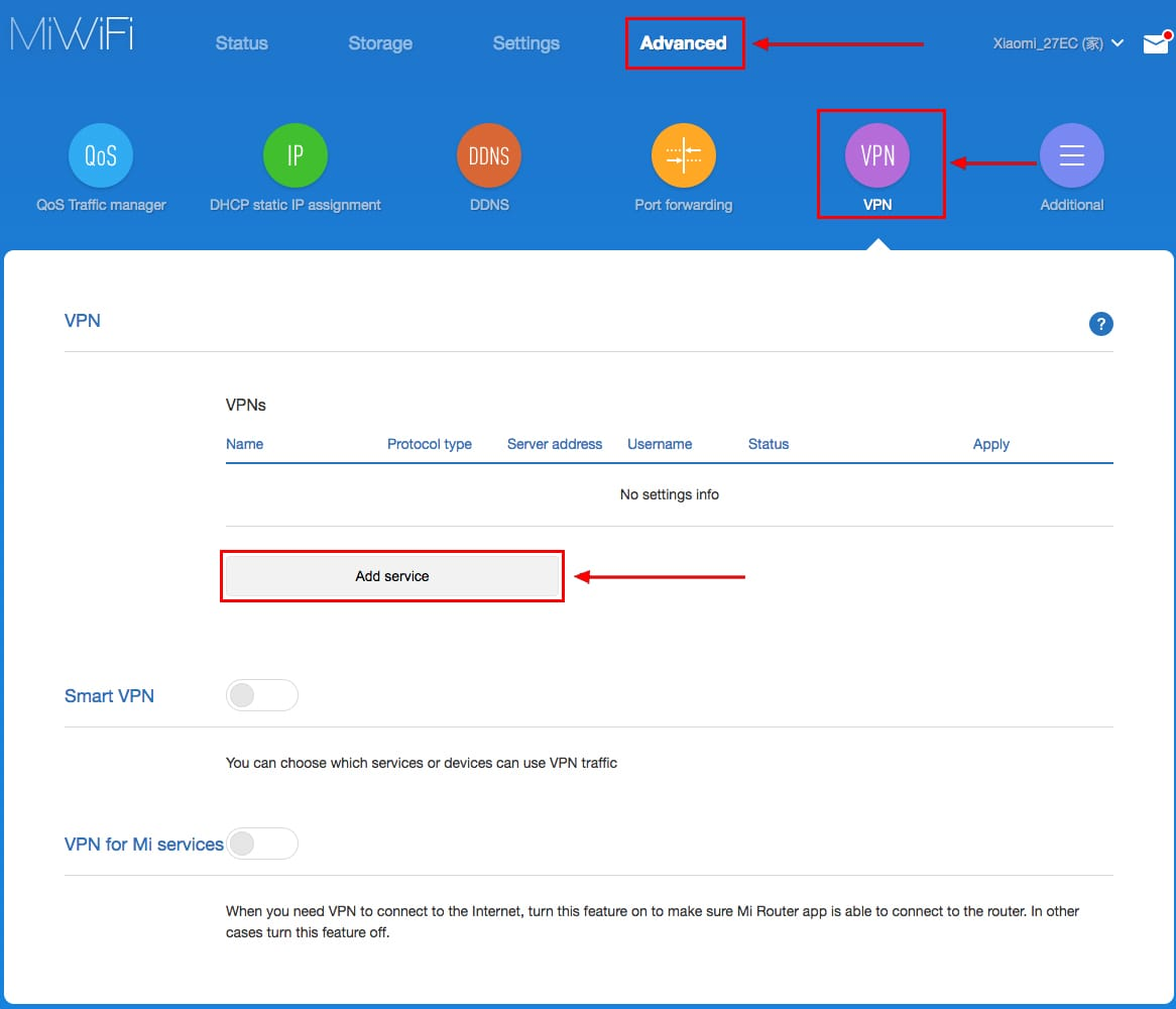 интернет Xiaomi