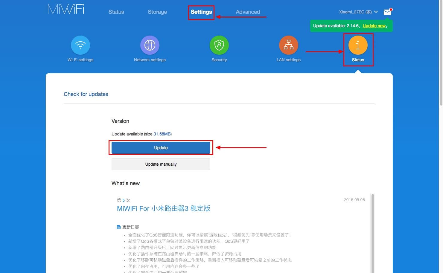 Настройка роутера Xiaomi Mi Wi-Fi HD 1TB